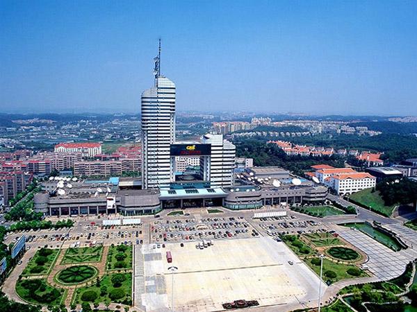 长沙市广电中心